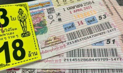 Young Chon Buri couple in debt win 12 million baht in Thai lottery   Thaiger