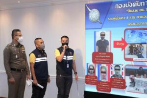 Immigration police arrest Frenchman on drug charges, 3 other foreigners for overstay | Thaiger