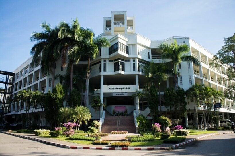 Chiang Mai University.