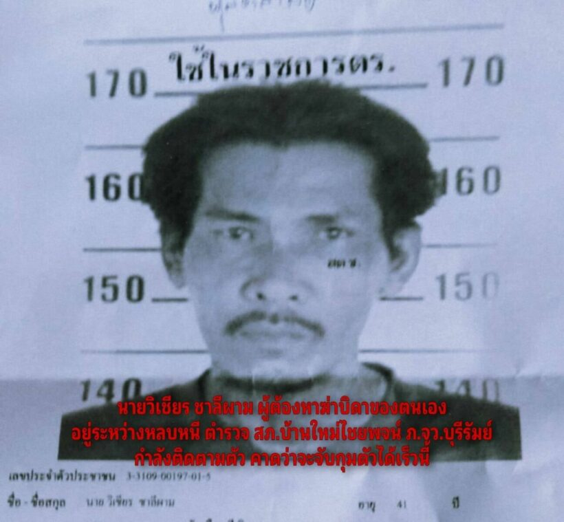Police catch son suspected of committing patricide | News by Thaiger