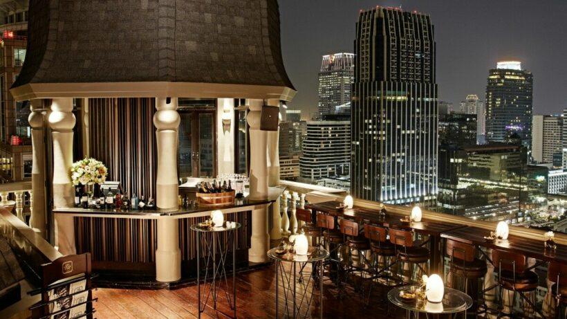 Speakeasy Rooftop Bar