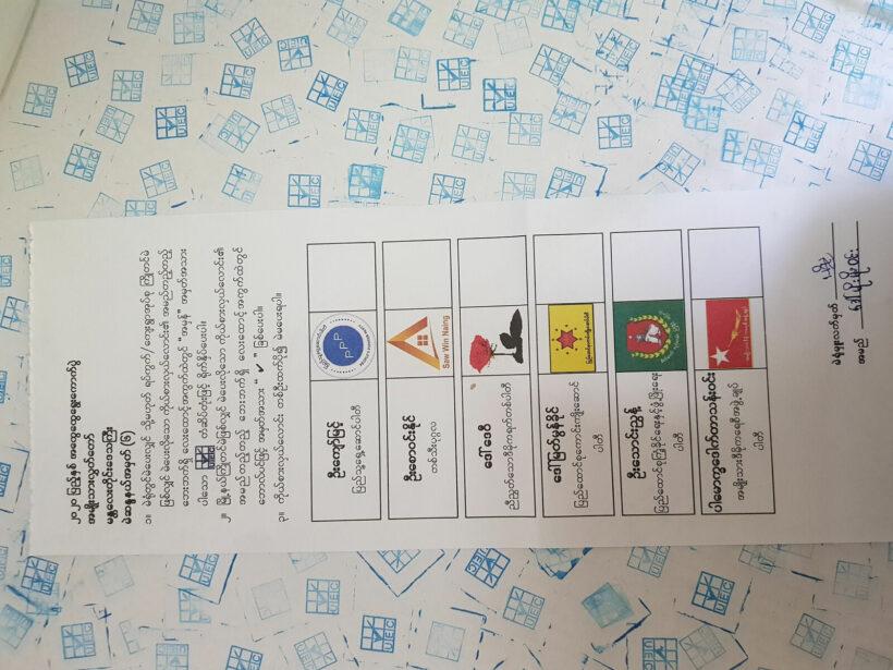 Wahlkommission der burmesischen Junta behauptet 11 Millionen Betrugsfälle gefunden zu haben