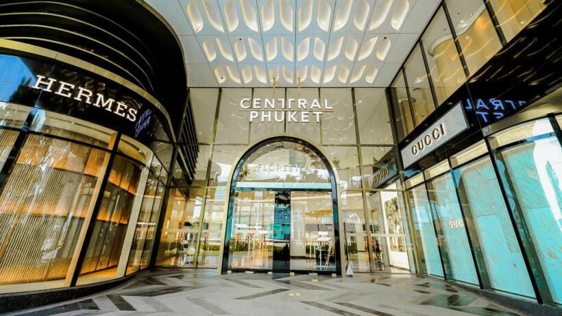 Central Phuket - Shopping Malls