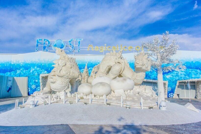 Frost Magical Ice Of Siam Pattaya, Chon Buri