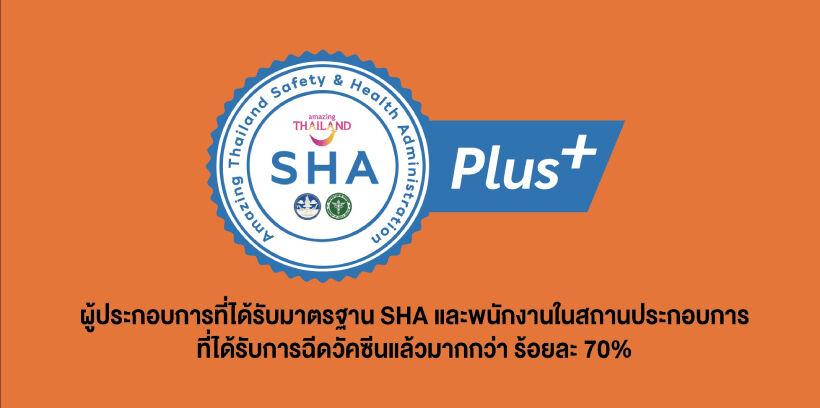 Take a trip through Thailand with Sixt Rent a Car | News by Thaiger