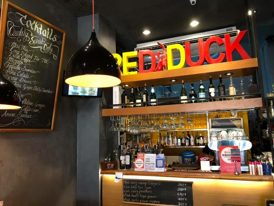 Red Duck - one of the best restaurants