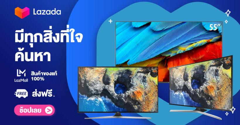 Vizio P-Series Quantum X reviews and ratings | News by Thaiger