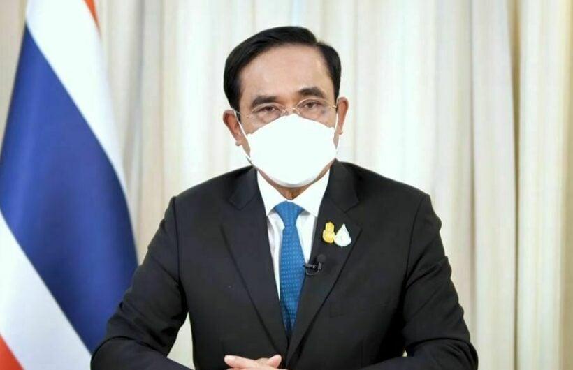 PM Prayut Chan-o-cha's televised address, translated in English